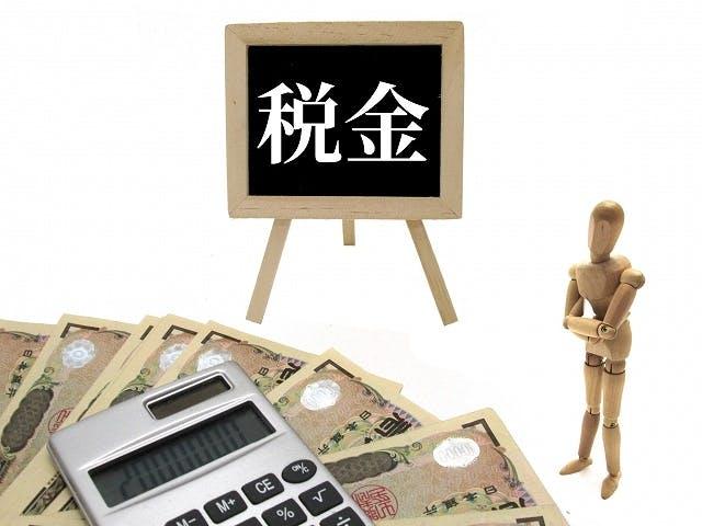 相続の対象となる財産、相続税のかかる財産